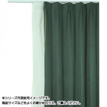 防炎遮光1級カーテン ダークグリーン 約幅100×丈178cm 2枚組 [ラッピング不可][代引不可][同梱不可]