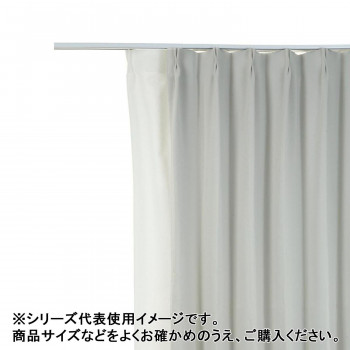 防炎遮光1級カーテン アイボリー 約幅100×丈185cm 2枚組 [ラッピング不可][代引不可][同梱不可]