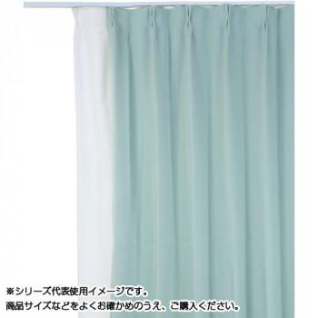 防炎遮光1級カーテン グリーン 約幅100×丈185cm 2枚組 [ラッピング不可][代引不可][同梱不可]