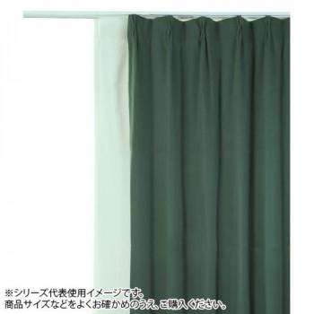 防炎遮光1級カーテン ダークグリーン 約幅135×丈185cm 2枚組 [ラッピング不可][代引不可][同梱不可]
