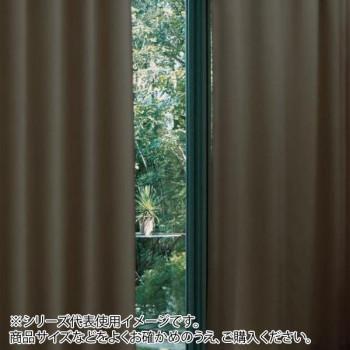 防炎遮光1級カーテン ダークブラウン 約幅150×丈230cm 2枚組 [ラッピング不可][代引不可][同梱不可]