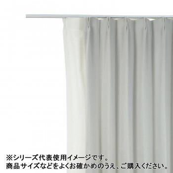 防炎遮光1級カーテン アイボリー 約幅200×丈178cm 1枚 [ラッピング不可][代引不可][同梱不可]