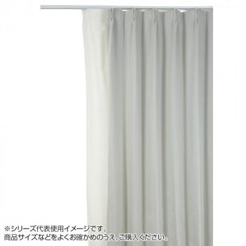 防炎遮光1級カーテン アイボリー 約幅200×丈185cm 1枚 [ラッピング不可][代引不可][同梱不可]
