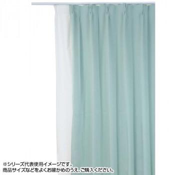 防炎遮光1級カーテン グリーン 約幅200×丈185cm 1枚 [ラッピング不可][代引不可][同梱不可]