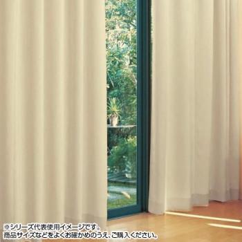防炎遮光1級カーテン ベージュ 約幅200×丈185cm 1枚 [ラッピング不可][代引不可][同梱不可]