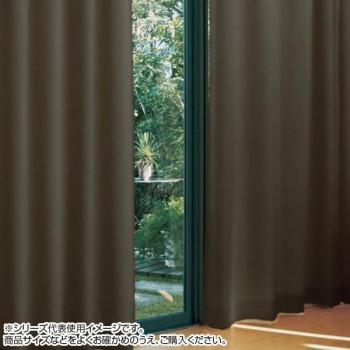 防炎遮光1級カーテン ダークブラウン 約幅200×丈200cm 1枚 [ラッピング不可][代引不可][同梱不可]