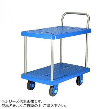 静音台車 テーブル2段式 最大積載量250kg ストッパー付 PLA250-T2-DS [ラッピング不可][代引不可][同梱不可]