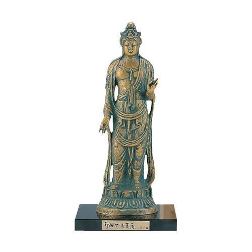 高岡銅器 銅製置物 北村西望作 塗板付 聖観音像 23-09