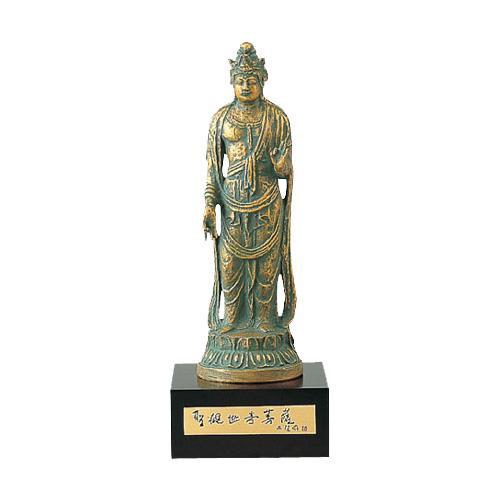 高岡銅器 銅製置物 北村西望作 木台付 金青銅色 聖観世音菩薩 小 23-10