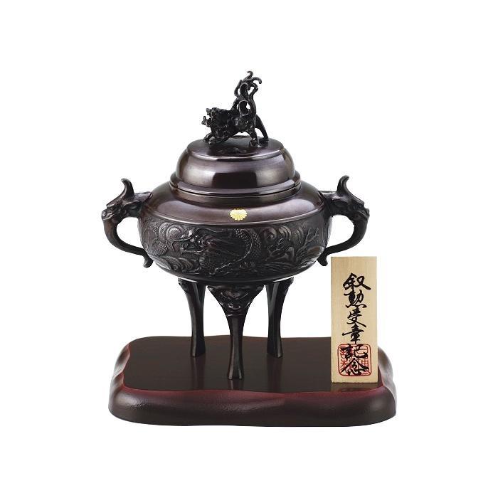 高岡銅器 勲章記念品仕様 龍地紋香炉 小 179-01