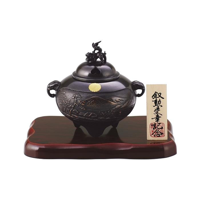 高岡銅器 勲章記念品仕様 鉄鉢型山水香炉 小 179-02