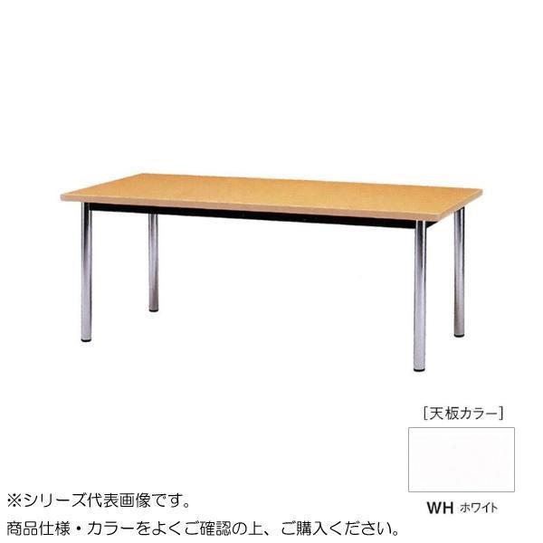 ニシキ工業 BZ MEETING TABLE テーブル 天板/ホワイト・BZ-1875K-WH [ラッピング不可][代引不可][同梱不可]
