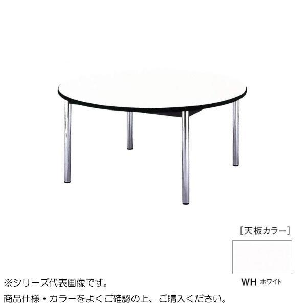 ニシキ工業 BZ MEETING TABLE テーブル 天板/ホワイト・BZ-1200R-WH [ラッピング不可][代引不可][同梱不可]