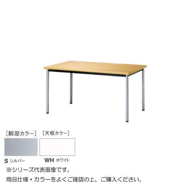 ニシキ工業 ATB MEETING TABLE テーブル 脚部/シルバー・天板/ホワイト・ATB-S7575K-WH [ラッピング不可][代引不可][同梱不可]