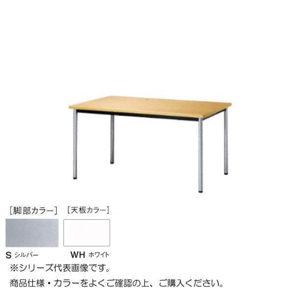 ニシキ工業 ATB MEETING TABLE テーブル 脚部/シルバー・天板/ホワイト・ATB-S0909K-WH [ラッピング不可][代引不可][同梱不可]