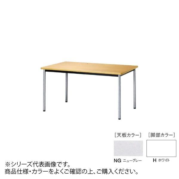 ニシキ工業 ATB MEETING TABLE テーブル 脚部/ホワイト・天板/ニューグレー・ATB-H1875K-NG [ラッピング不可][代引不可][同梱不可]