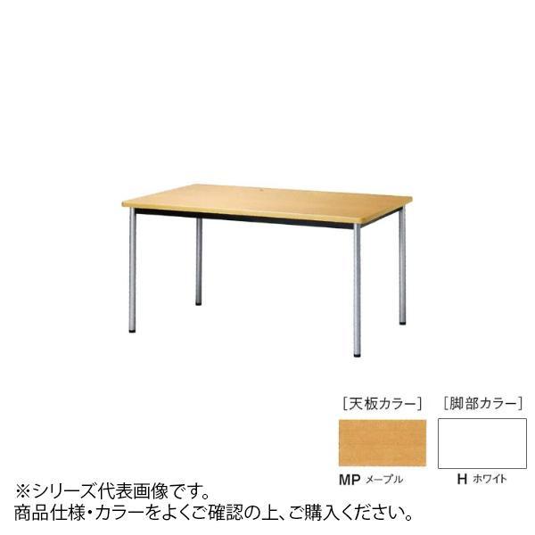 ニシキ工業 ATB MEETING TABLE テーブル 脚部/ホワイト・天板/メープル・ATB-H1890K-MP [ラッピング不可][代引不可][同梱不可]