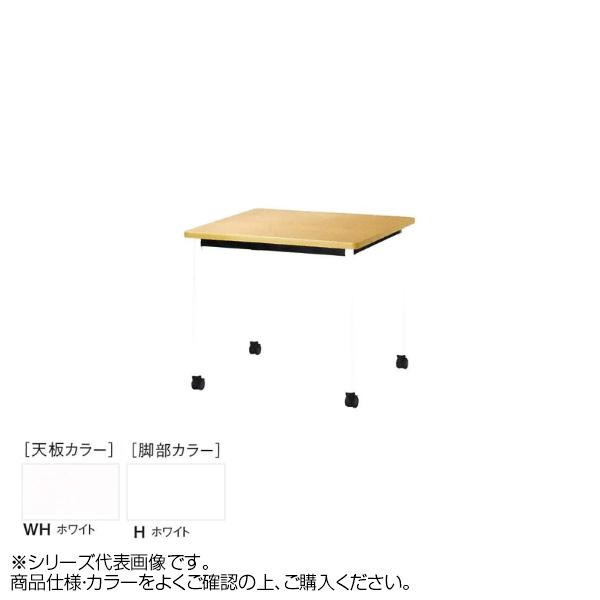 ニシキ工業 ATB MEETING TABLE テーブル 脚部/ホワイト・天板/ホワイト・ATB-H1890KC-WH [ラッピング不可][代引不可][同梱不可]