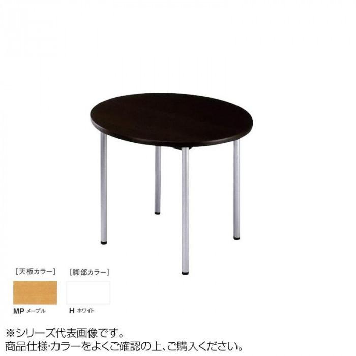 ニシキ工業 ATB MEETING TABLE テーブル 脚部/ホワイト・天板/メープル・ATB-H900R-MP [ラッピング不可][代引不可][同梱不可]