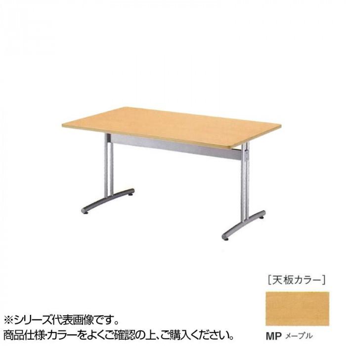 ニシキ工業 CRT MEETING TABLE テーブル 天板/メープル・CRT-1575K-MP [ラッピング不可][代引不可][同梱不可]