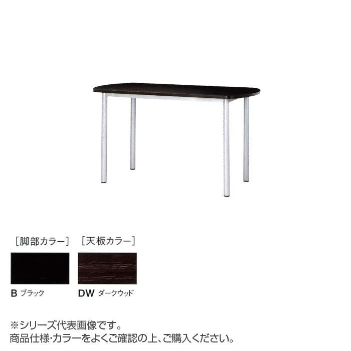 ニシキ工業 STF HIGH TABLE テーブル 脚部/ブラック・天板/ダークウッド・STF-B1275B-DW [ラッピング不可][代引不可][同梱不可]