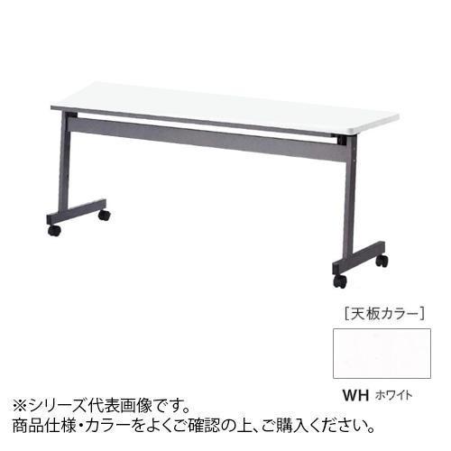 ニシキ工業 LHA STACK TABLE テーブル 天板/ホワイト・LHA-1245-WH [ラッピング不可][代引不可][同梱不可]