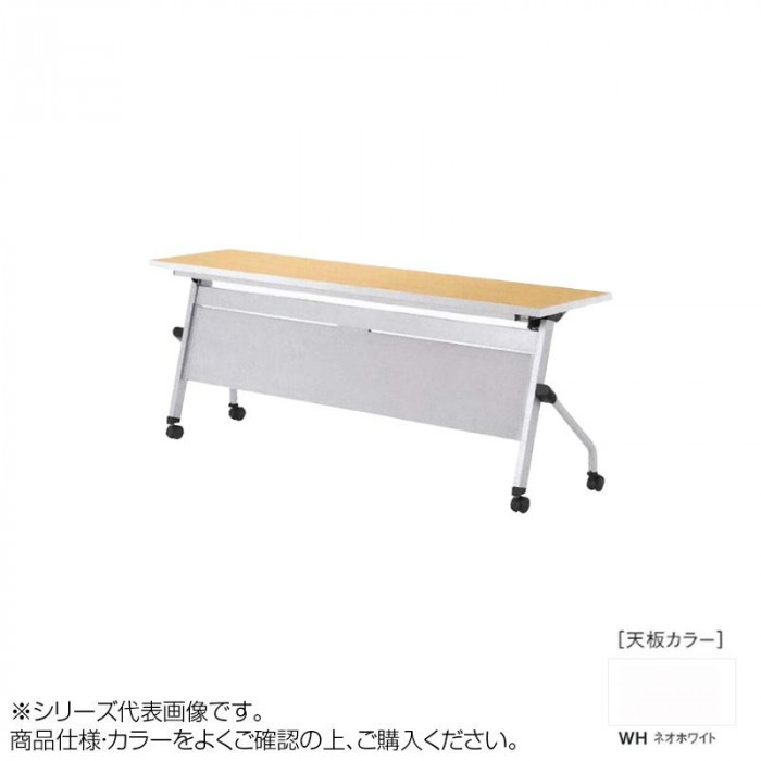 ニシキ工業 LCJ STACK TABLE テーブル 天板/ネオホワイト・LCJ-1260P-WH [ラッピング不可][代引不可][同梱不可]