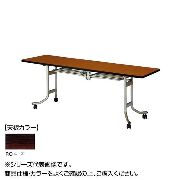 ニシキ工業 OS FOLDING TABLE テーブル 天板/ローズ・OS-1845S-RO [ラッピング不可][代引不可][同梱不可]