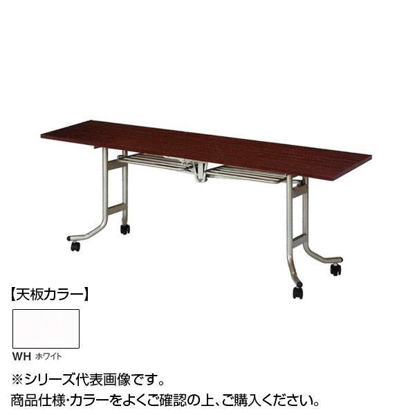 ニシキ工業 OS FOLDING TABLE テーブル 天板/ホワイト・OS-1545T-WH [ラッピング不可][代引不可][同梱不可]