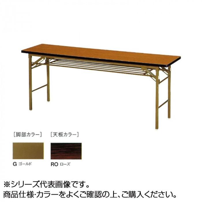 ニシキ工業 KT FOLDING TABLE テーブル 脚部/ゴールド・天板/ローズ・KT-G1545S-RO [ラッピング不可][代引不可][同梱不可]