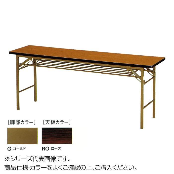 ニシキ工業 KT FOLDING TABLE テーブル 脚部/ゴールド・天板/ローズ・KT-G1245T-RO [ラッピング不可][代引不可][同梱不可]