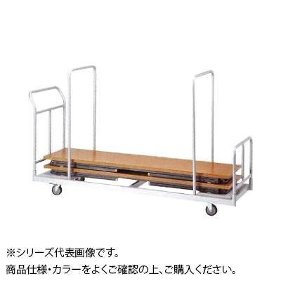 ニシキ工業 横積台車 DS-450 [ラッピング不可][代引不可][同梱不可]