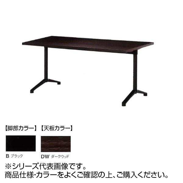 ニシキ工業 HD AMENITY REFRESH テーブル 脚部/ブラック・天板/ダークウッド・HD-B1845K-DW [ラッピング不可][代引不可][同梱不可]