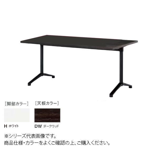 ニシキ工業 HD AMENITY REFRESH テーブル 脚部/ホワイト・天板/ダークウッド・HD-H1590K-DW [ラッピング不可][代引不可][同梱不可]