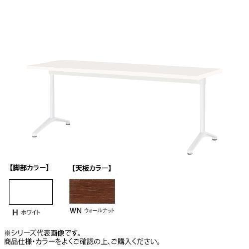 ニシキ工業 HD AMENITY REFRESH テーブル 脚部/ホワイト・天板/ウォールナット・HD-H1890K-WN [ラッピング不可][代引不可][同梱不可]