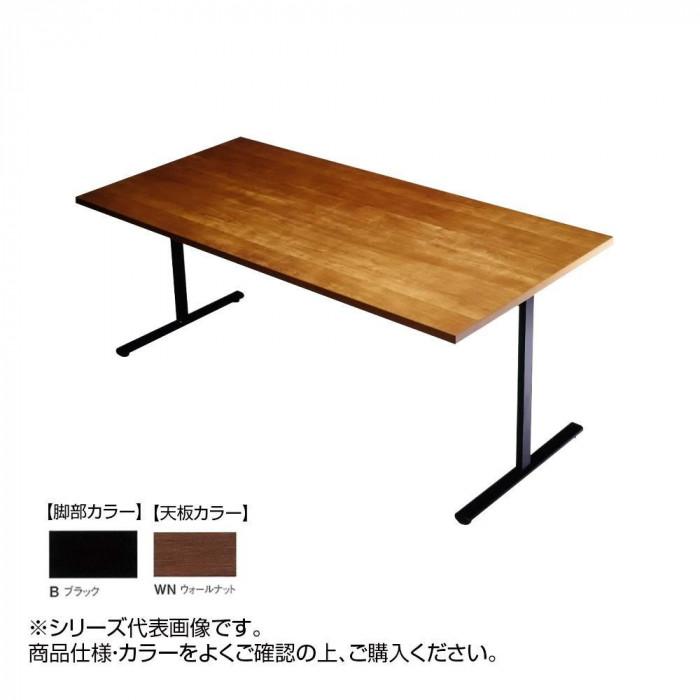 ニシキ工業 URT AMENITY REFRESH テーブル 脚部/ブラック・天板/ウォールナット・URT-B1275-WN [ラッピング不可][代引不可][同梱不可]