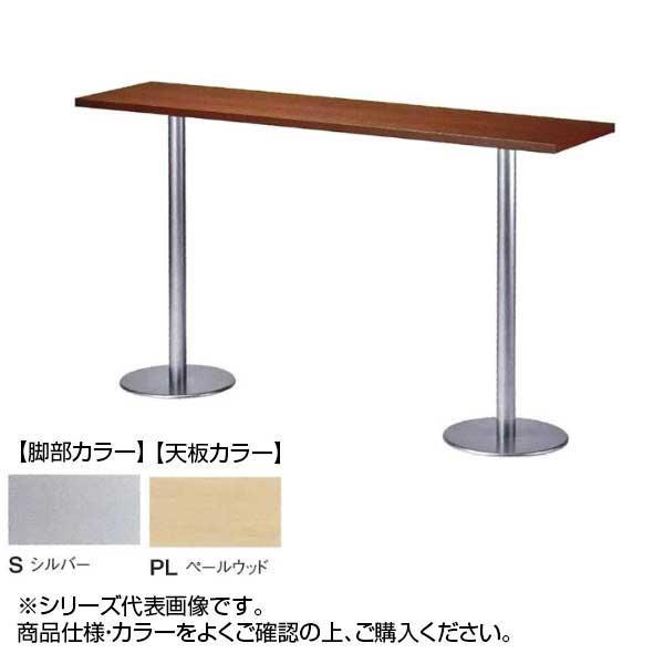 ニシキ工業 RNM AMENITY REFRESH テーブル 脚部/シルバー・天板/ペールウッド・RNM-S0606KH-PL [ラッピング不可][代引不可][同梱不可]