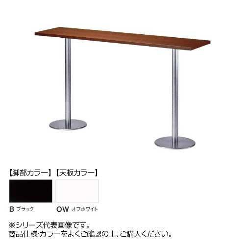 ニシキ工業 RNM AMENITY REFRESH テーブル 脚部/ブラック・天板/オフホワイト・RNM-B1545KH-OW [ラッピング不可][代引不可][同梱不可]
