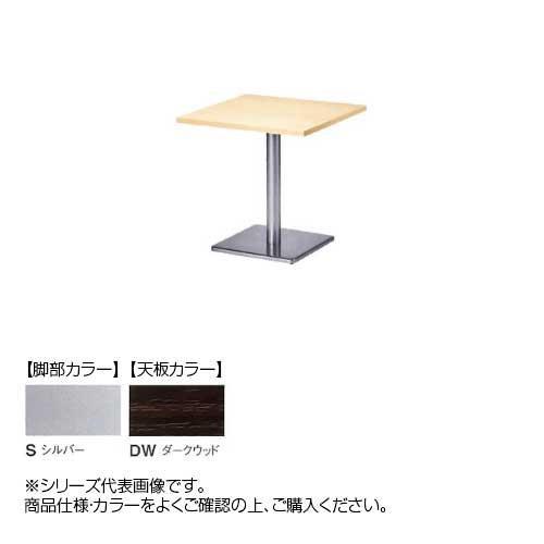 ニシキ工業 RNK AMENITY REFRESH テーブル 脚部/シルバー・天板/ダークウッド・RNK-S0606K-DW [ラッピング不可][代引不可][同梱不可]