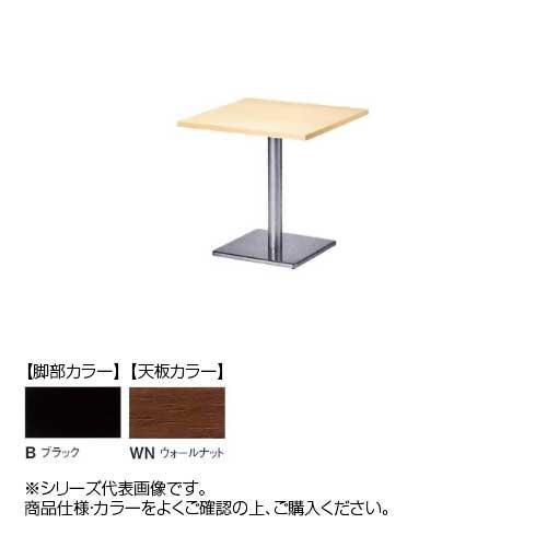 ニシキ工業 RNK AMENITY REFRESH テーブル 脚部/ブラック・天板/ウォールナット・RNK-B7575K-WN [ラッピング不可][代引不可][同梱不可]