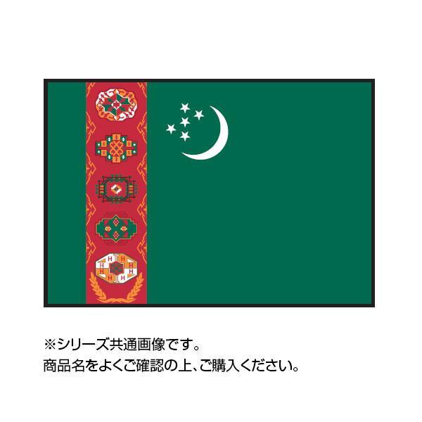 世界の国旗 万国旗 トルクメニスタイン 90×135cm