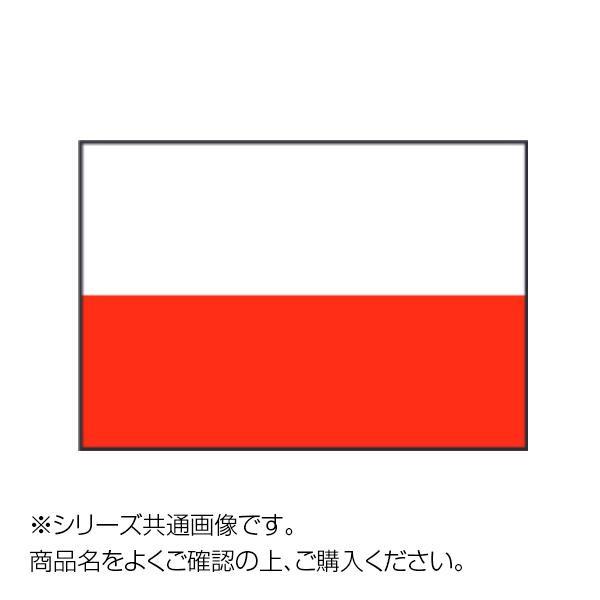 世界の国旗 万国旗 ポーランド 90×135cm