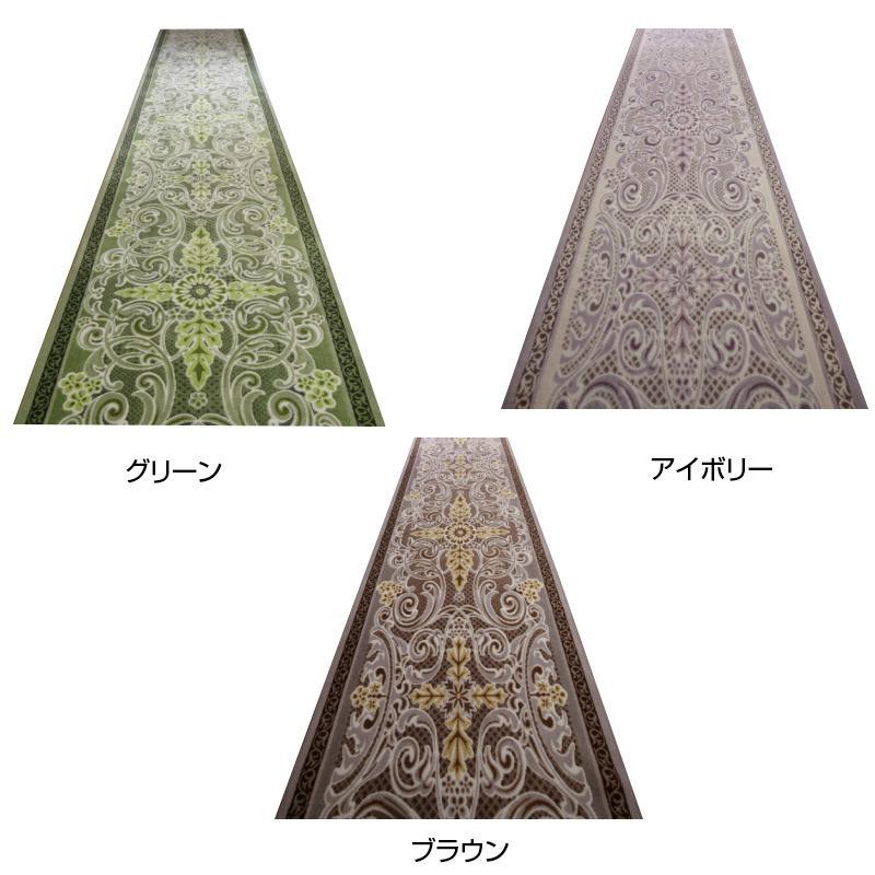 モダンオーナメント 廊下敷き 廊下マット 80×340cm グリーン [ラッピング不可][代引不可][同梱不可]