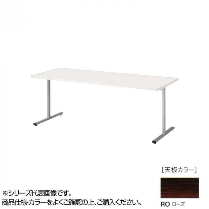ニシキ工業 KRT MEETING TABLE テーブル 天板/ローズ・KRT-1890K-RO [ラッピング不可][代引不可][同梱不可]