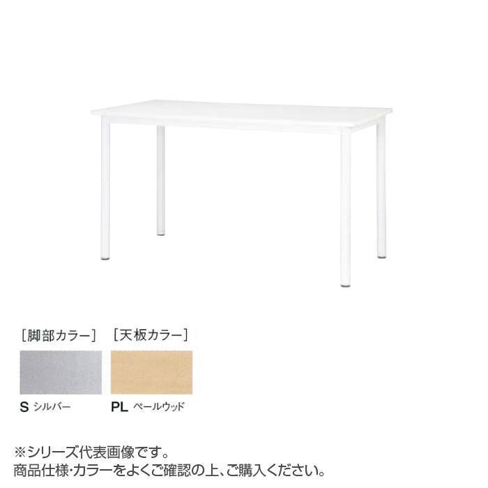 ニシキ工業 STF HIGH TABLE テーブル 脚部/シルバー・天板/ペールウッド・STF-S1275K-PL [ラッピング不可][代引不可][同梱不可]