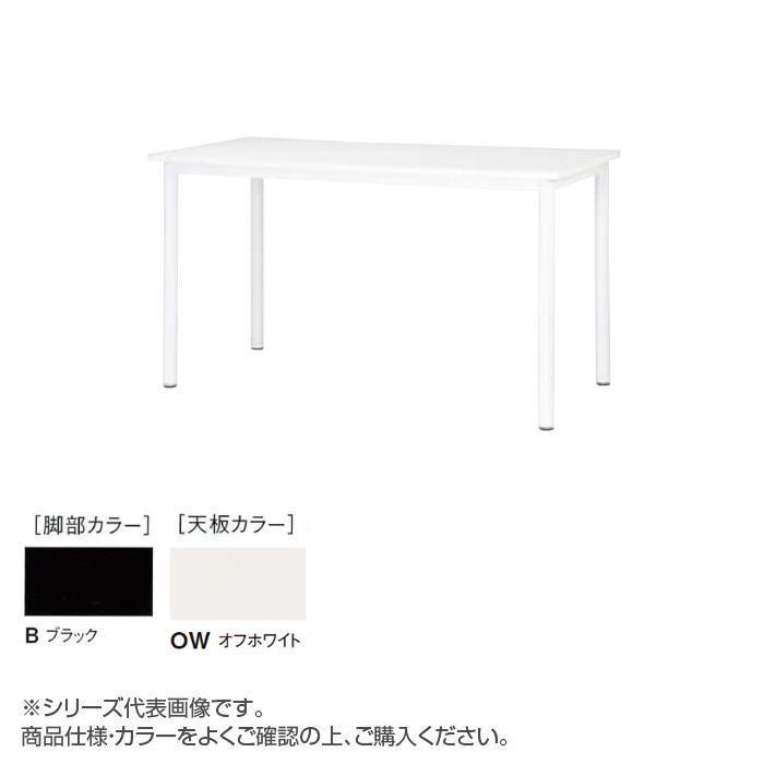 ニシキ工業 STF HIGH TABLE テーブル 脚部/ブラック・天板/オフホワイト・STF-B1590K-OW [ラッピング不可][代引不可][同梱不可]