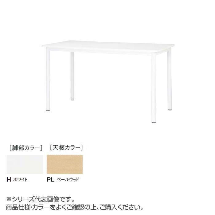 ニシキ工業 STF HIGH TABLE テーブル 脚部/ホワイト・天板/ペールウッド・STF-H1875K-PL [ラッピング不可][代引不可][同梱不可]