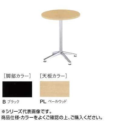ニシキ工業 HD AMENITY REFRESH テーブル 脚部/ブラック・天板/ペールウッド・HD-B600R-PL [ラッピング不可][代引不可][同梱不可]