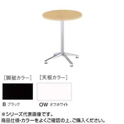 ニシキ工業 HD AMENITY REFRESH テーブル 脚部/ブラック・天板/オフホワイト・HD-B600R-OW [ラッピング不可][代引不可][同梱不可]