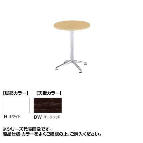 ニシキ工業 HD AMENITY REFRESH テーブル 脚部/ホワイト・天板/ダークウッド・HD-H900R-DW [ラッピング不可][代引不可][同梱不可]